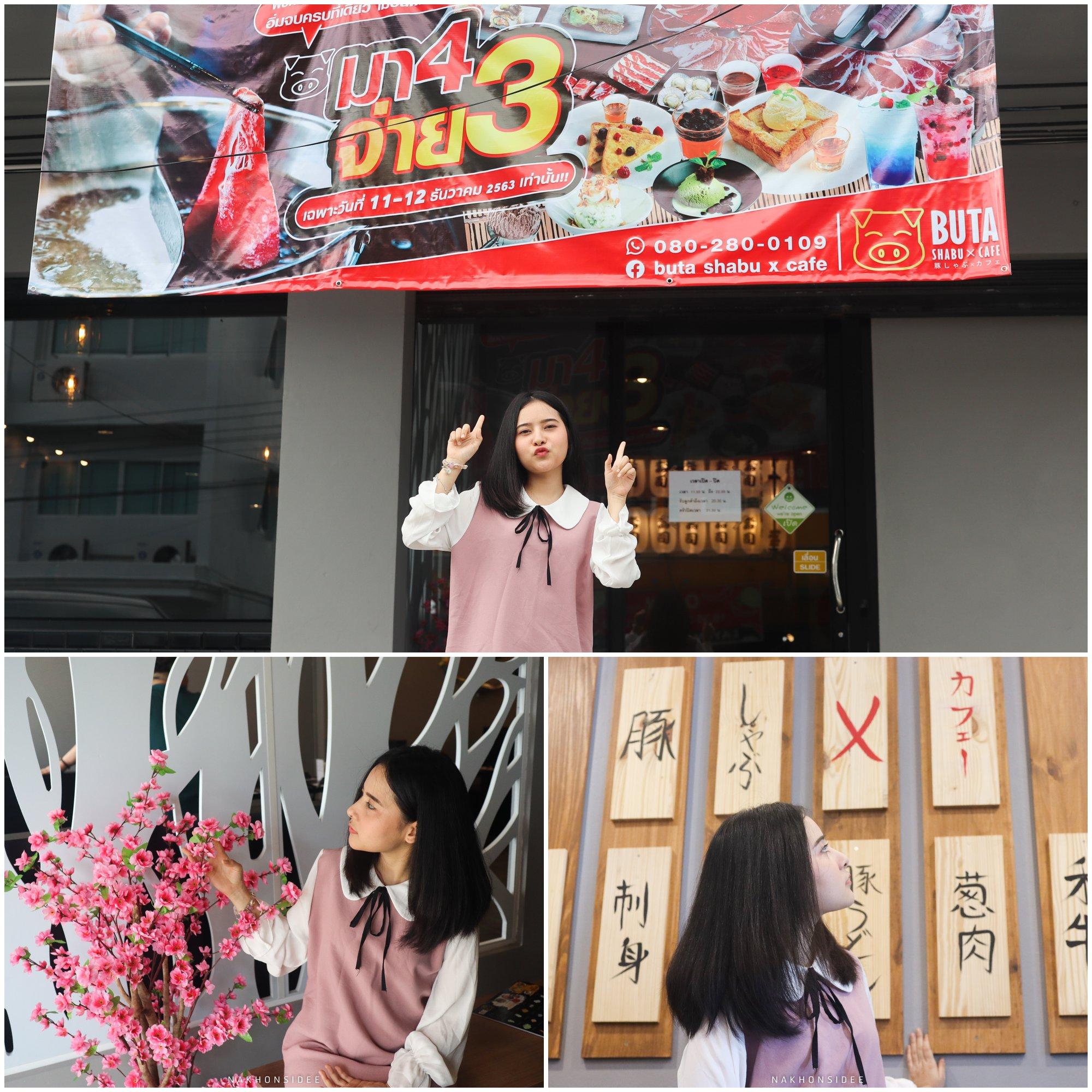 ร้านใหม่เอี่ยมน่ารักๆ  ชาบู,บุฟเฟ่ต์,นครศรีธรรมราช,อาหารญี่ปุ่น,ของหวาน