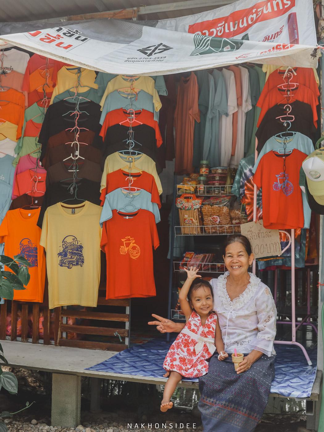 มีโซนร้านค้า ผลิตภัณฑ์จากชุมชนด้วยน้า ท่าศาลา,ที่เที่ยว,จุดเช็คอิน,ที่พัก,ของกิน,อร่อย,เด็ด