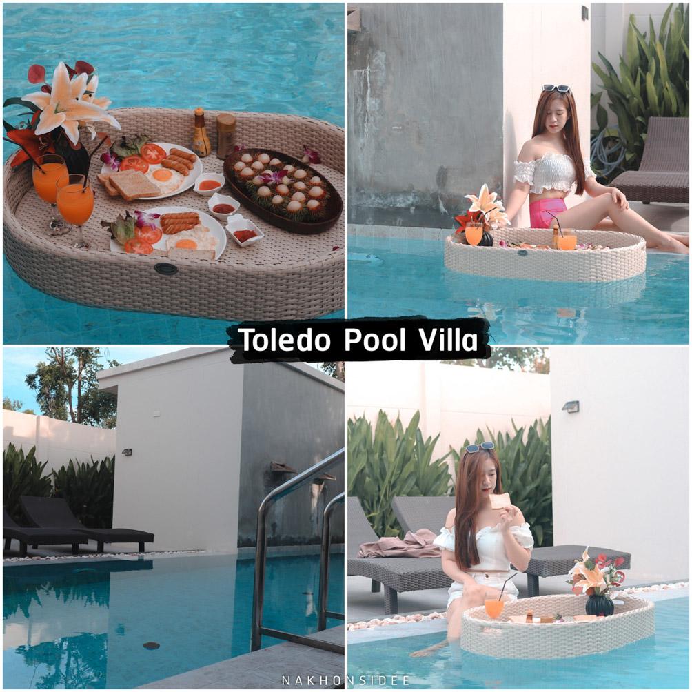 Toledo Pool Villa คลิกที่นี่ที่เที่ยว,จุดเช็คอิน,ของกิน,ที่พัก,ร้านอาหาร,คาเฟ่,โรงแรม,รีสอร์ท