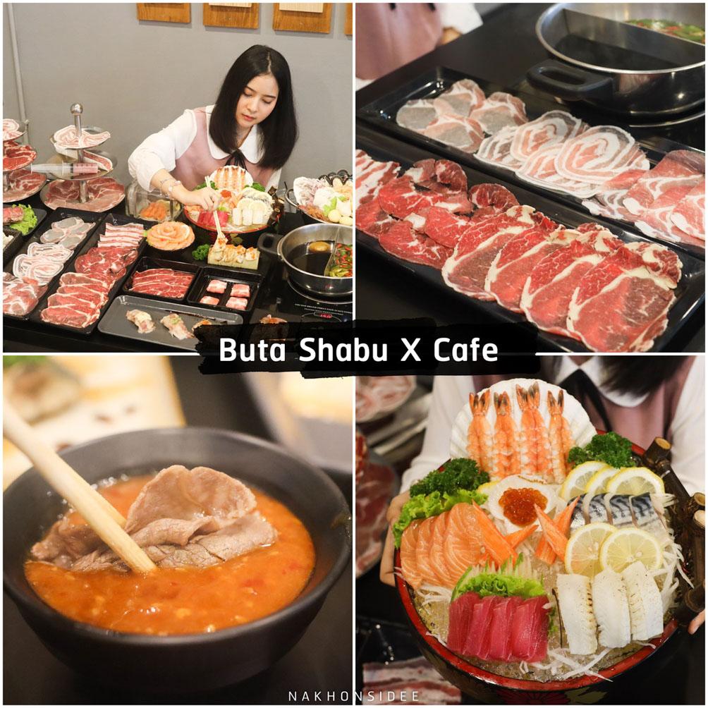 Buta Shabu X Cafe คลิกที่นี่ที่เที่ยว,จุดเช็คอิน,ของกิน,ที่พัก,ร้านอาหาร,คาเฟ่,โรงแรม,รีสอร์ท