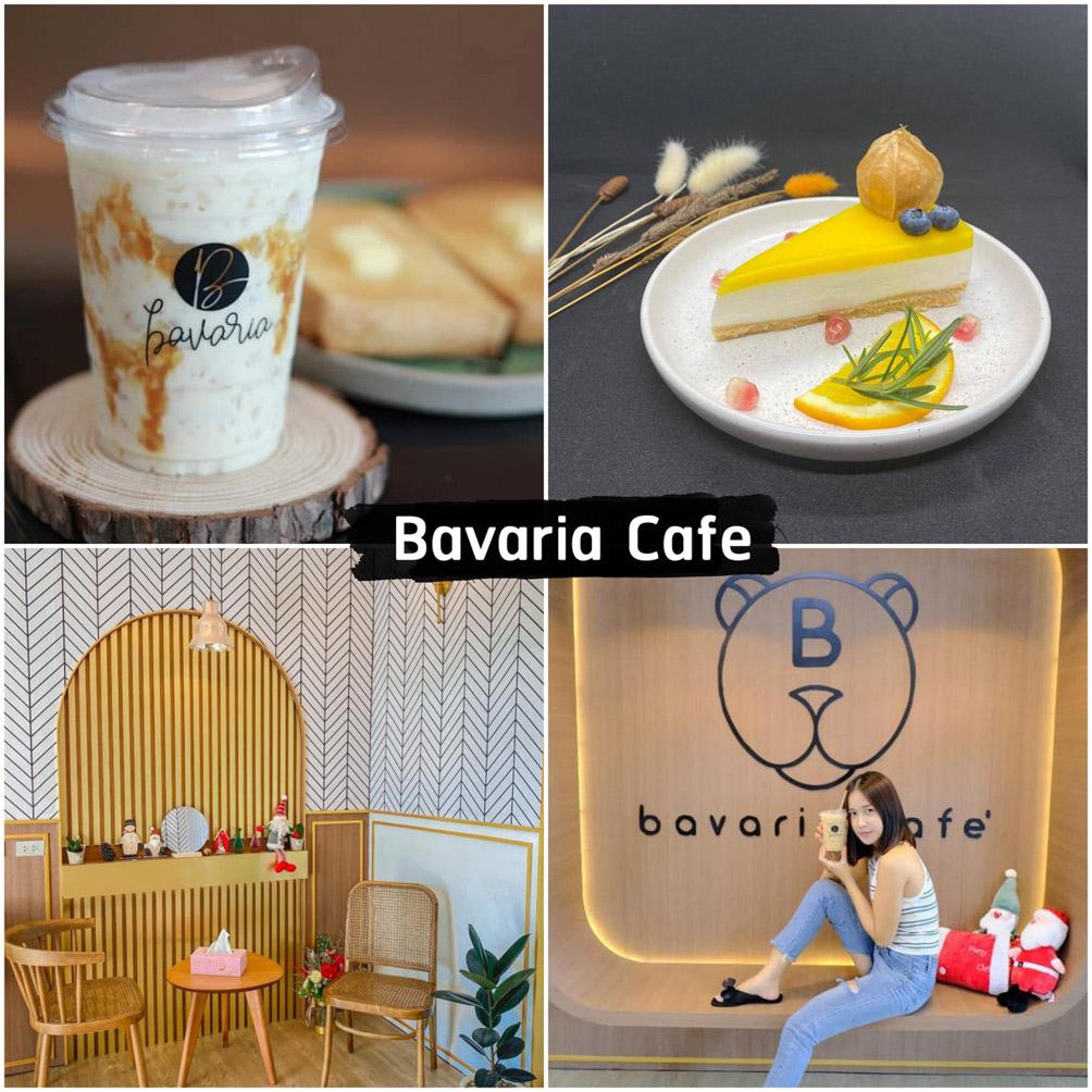 Bavaria Cafe คาเฟ่เปิดใหม่สดๆร้อนๆ ???? Dtown รีวิวตัวเต็มเร็วๆนี้ที่เที่ยว,จุดเช็คอิน,ของกิน,ที่พัก,ร้านอาหาร,คาเฟ่,โรงแรม,รีสอร์ท
