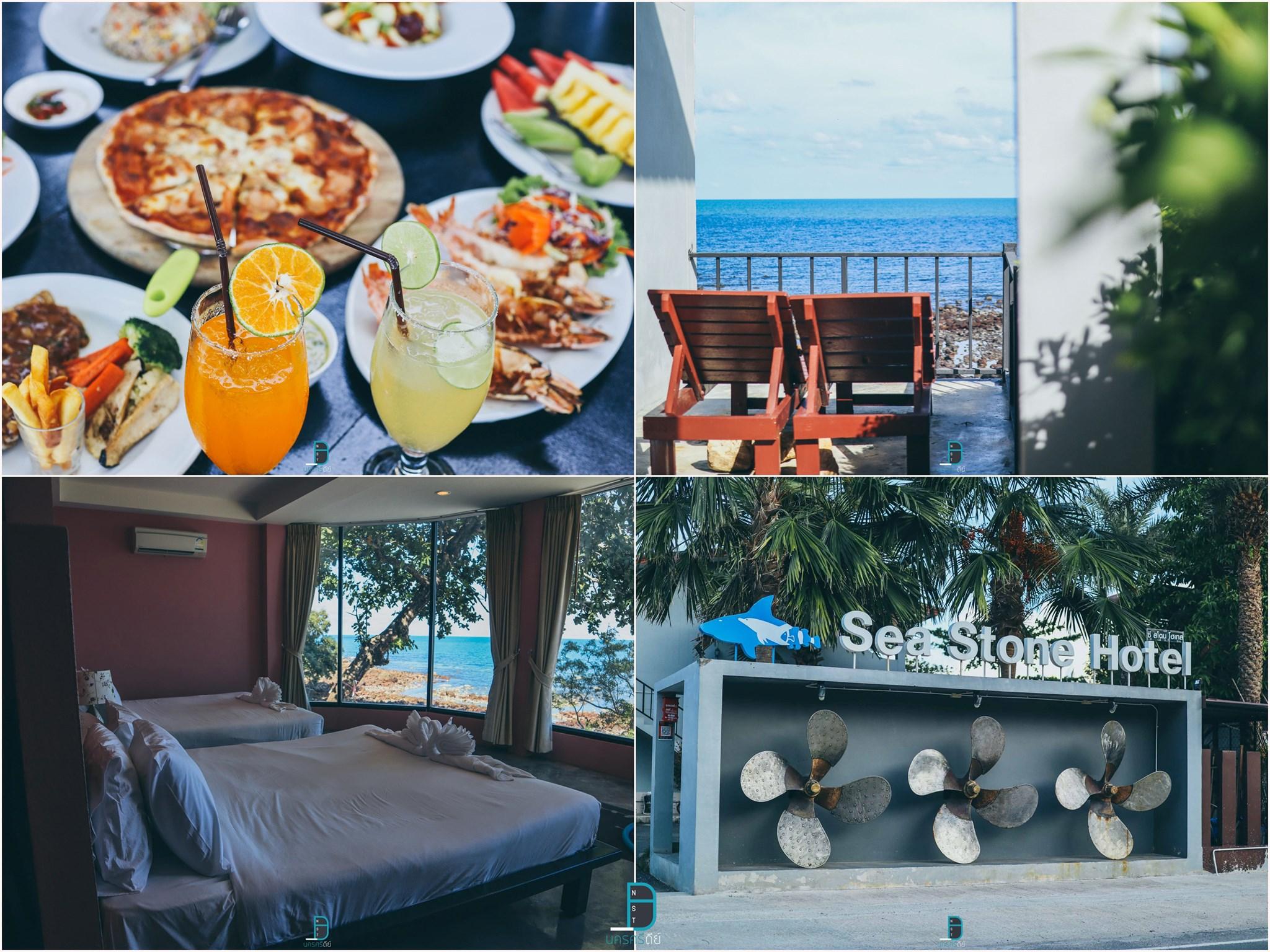 Sea Stone Hotel สิชล ความสวยงามของห้องพัก วิวทะเลหินงาม พร้อมทั้งร้านอาหารเด็ดๆ ต้องมาเช็คอินกันนะครับ รายละเอียดเพิ่มเติม เช็คราคา จองห้องพักที่นี่