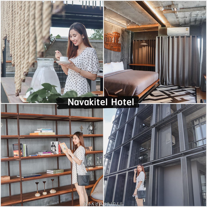 Navakitel-Design-Hotel-นาวากิเทลดีไซน์โฮเทล โรงแรม-Design-สุดล้ำแบบมินิมอล-ที่เรียกได้ว่า-มินิมอลแบบจริงๆ-สายไหนก็ต้องชอบไม่ว่าจะถ่ายรูปแบบฮิปๆเก๋ๆ-ก็ได้หมด-สำหรับที่พักแห่งนี้เปิดใหม่สดๆร้อนๆ-ชื่อว่า--นาวากิเทล-ดีไซน์-โฮเทล--ชื่อก็บอกแล้วว่าเป็นโรงแรมแห่งการออกแบบ-สำหรับที่นี่แอดมินขอบอกเลยว่าชอบมากกก-ขอให้-10/10-เลยเพราะไม่มีใครเหมือน-ไม่มีที่ไหนเหมือนแน่นอน-เริ่มกันเลยกับการตกแต่งของโรงแรมภายนอกและภายในถูกดำเนินเรื่องราวโดยเชือก-ซึ่งเป็นเชือกธรรมดาที่ถูกเอามาตกแต่งให้เป็นเอกลักษณ์เฉพาะตัวของโรงแรม-ซึ่งหลายๆคนเรียกกันไปบ้างแล้วว่าเป็น-โรงแรมเชือก-ต่อมาเราจะพรีเซนต์ในส่วนของโรงแรม-ถูกตกแต่งโดยสีดำผสานกับปูนที่คล้ายๆเปลือยแต่ไม่เปลือยดูเข้ากันดีประดับพร้อมไปกับแสงไฟสีส้มและวัสดุที่สั่งทำโดยเฉพาะ-ขอบอกว่า-เรื่องฟิลลิ่งไม่แพ้ใครในประเทศแน่นอน-ต้องมาให้ได้----รีวิวกันต่อในส่วนของห้องพัก-มีหลายแบบหลาย-Type-ภายในห้องพักมี-Interior-อย่างดีวัสดุที่ใช้ภายในห้องพักของดีหมด--ดูแล้วลงทุนมากๆ--ขอบอกว่าดีย์ต่อใจกันแน่นอน-และในอนาคตกำลังจะเปิดร้านกาแฟ-Rooftop-และห้องประชุมเร็วๆนี้ครับ-ขอบอกว่าต้องไปลองซักครั้ง ที่พัก,ตัวเมืองนครศรี,พระธาตุ,กำแพงเมืองเก่า,วิวสวย,วิวเมือง