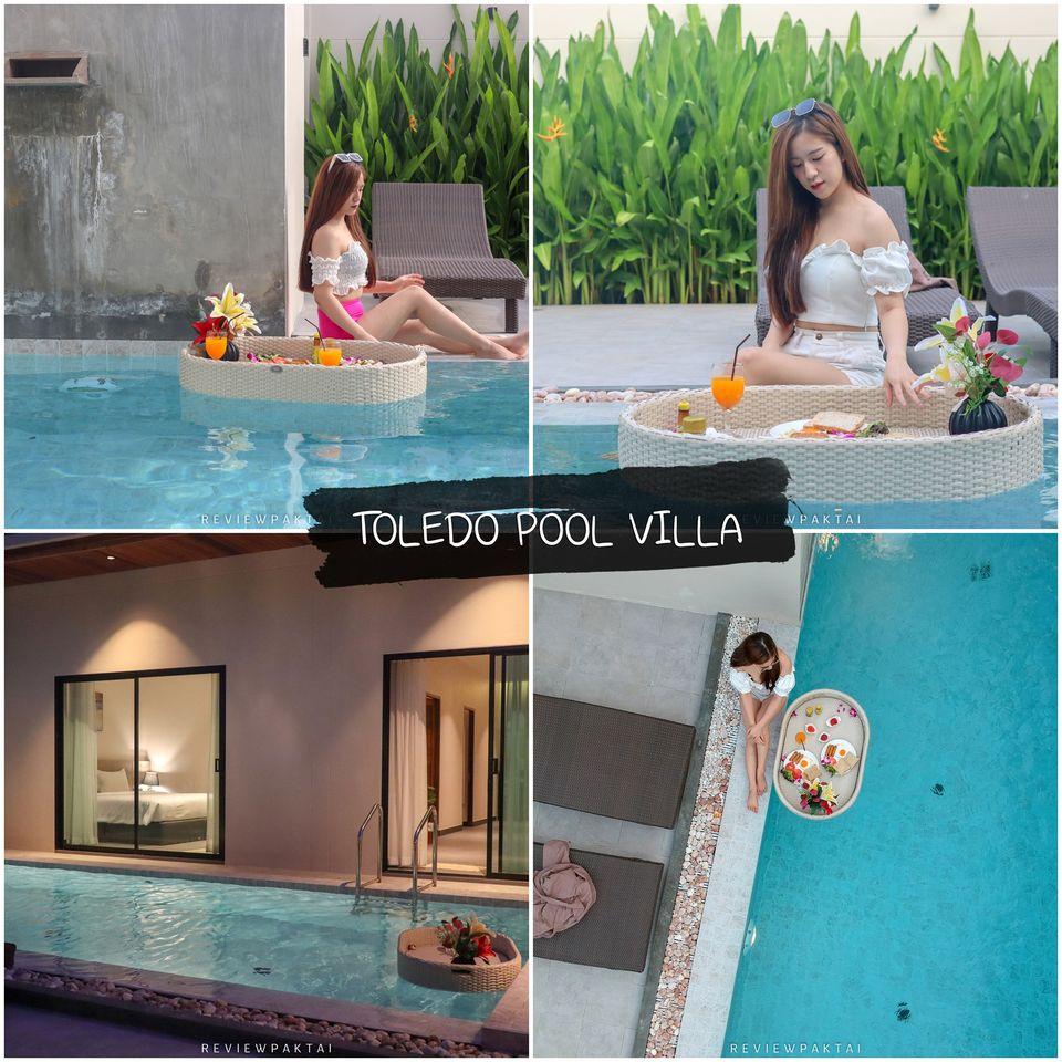 Toledo-pool-villa-โทเลโด้-พูลวิลล่า ที่นี่ชื่อว่า--โตเลโด้-พูลวิลล่า--คุ้มสุดคุ้มจริงๆสำหรับที่นี่-รีวิวกันเลยเรื่องห้องพักแอดมินให้-10/10-วัสดุเฟอร์นิเจอร์และการตกแต่งอย่างดี?ใช้ของดีทั้งหมด-เตียง-ตู้-อ่างหินสังเคราะห์-ส่วนของสระว่ายน้ำออกแบบสไตล์-โมเดิร์นสวยๆ-น้ำใส-มีน้ำตกให้ด้วยยย-ขอบอกว่าดีย์ต่อใจจจ-มีบริการถาดอาหารลอยน้ำสวยๆ-มาทานอาหารกันฟินๆด้วยครับ-แถมบริการของโรงแรมยังมี-ฟิตเนส-ห้องซาวน่าผู้ชาย-ห้องซาวน่าผู้หญิง-ให้บริการฟรีด้วยครับ-ในส่วนของ-type-ของห้องพักโรงแรม-มีทั้งแบบ-สำหรับ-2-ท่าน-1-ห้องนอน-,-สำหรับ-4-ท่าน-2-ห้องนอน-,-และรองรับไปถึงสำหรับ-6-ท่านเลยครับ-กลุ่มเพื่อนกลุ่มครอบครัวมาพักผ่อนกันชิวเลยยย-ในส่วนของบรรยากาศสบายๆ-เงียบสงบ-เหมาะสำหรับการมาพักผ่อนมากมายครับ ที่พัก,ตัวเมืองนครศรี,พระธาตุ,กำแพงเมืองเก่า,วิวสวย,วิวเมือง