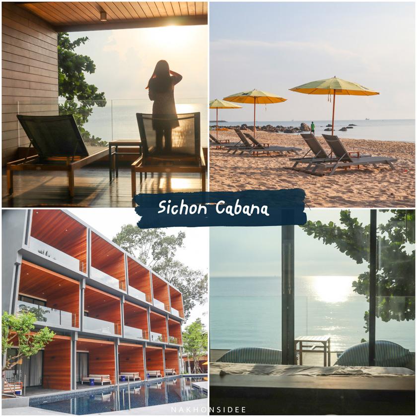 Sichon Cabana Beach Resort รีสอร์ทสไตล์โมเดิร์น มีทั้งแบบริมสระสวยๆ และแบบ Seaview เด็ดๆ  จองห้องพัก เช็คราคาโปรโมชั่นลดสูงสุด 70% คลิก รายละเอียด คลิก ที่พัก,ติดทะเล,นครศรี,ขนอม,วิวหลักล้าน,ทะเล,ธรรมชาติ,ภูเขา,โรงแรม,รีสอร์ท,ขนอม