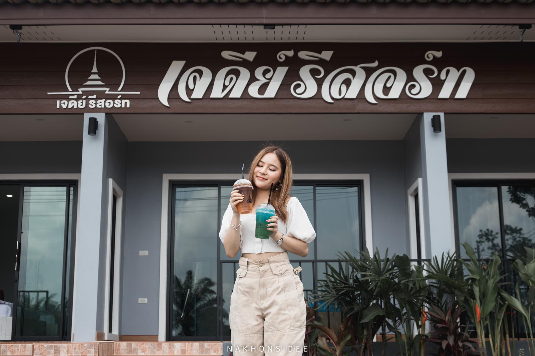 รีสอร์ทน่ารักๆ มีร้านกาแฟคาเฟ่ด้วยน้า เจดีย์รีสอร์ท,ที่พักใกล้วัดเจดีย์,ตาไข่,ริมรั้ว,เดินถึง