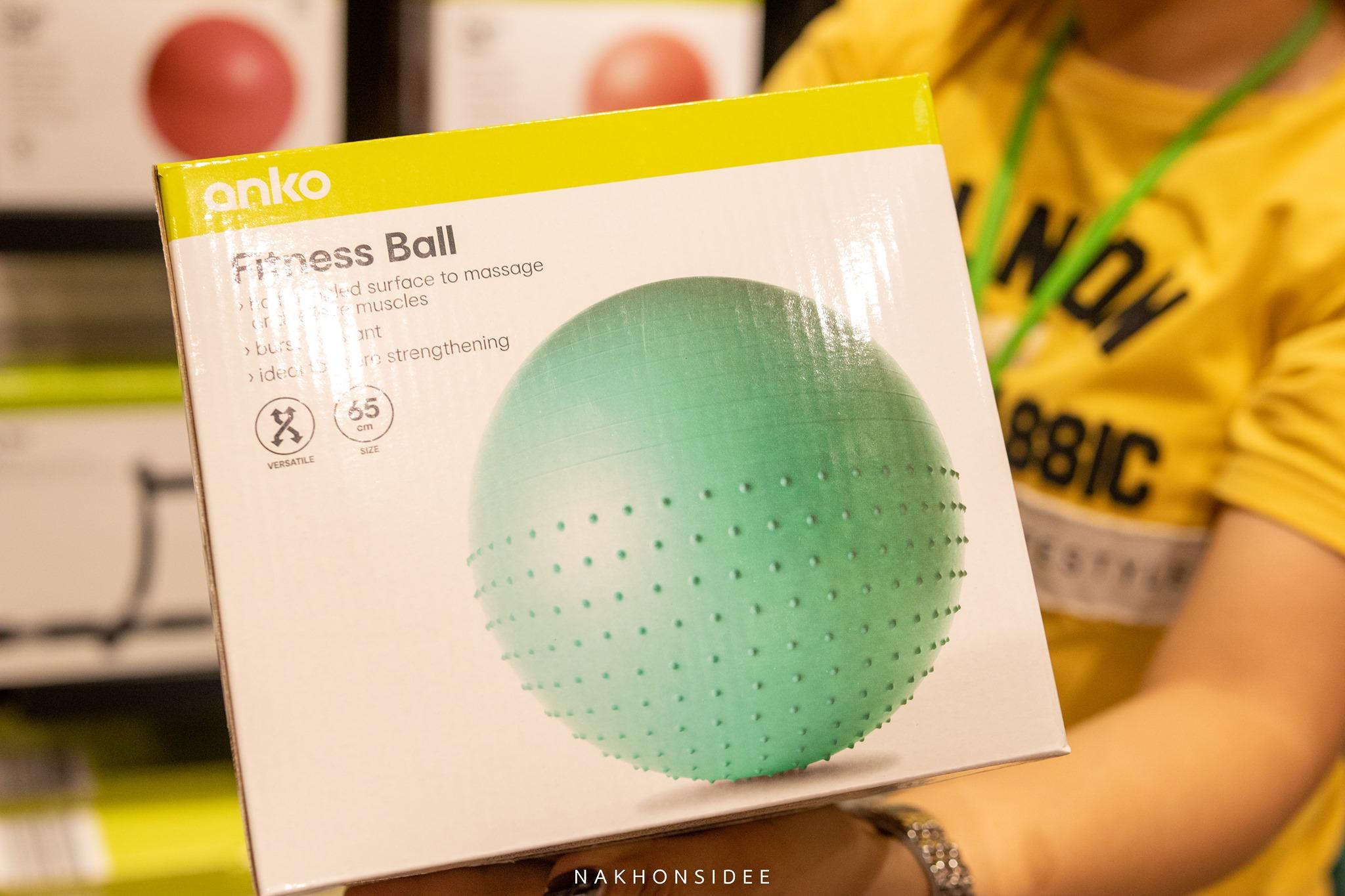 ANKO ไอเท็มเด็ดน่ารักๆ-เพิ่มความสะดวกสบายในการออกกำลังกาย-ด้วยลูกบอลออกกำลังกาย-จากแบรนด์-Anko-อุปกรณ์ที่ง่ายต่อการออกกำลังกาย-ผู้เริ่มต้นเล่นก็สามารถใช้ได้ง่าย-ผลิตด้วยวัสดุคุณภาพชนิดพิเศษ-มีความนุ่ม-แข็งแรง-ทนทาน-และยืดหยุ่นได้ดี-เหมาะสำหรับการออกกำลังโดยเฉพาะอย่างยิ่ง ขนาด-:-65-CM  ราคาปกติ-395-ลด-50--เหลือ-199-บาทเท่านั้น โรบินสัน,นครศรีธรรมราช