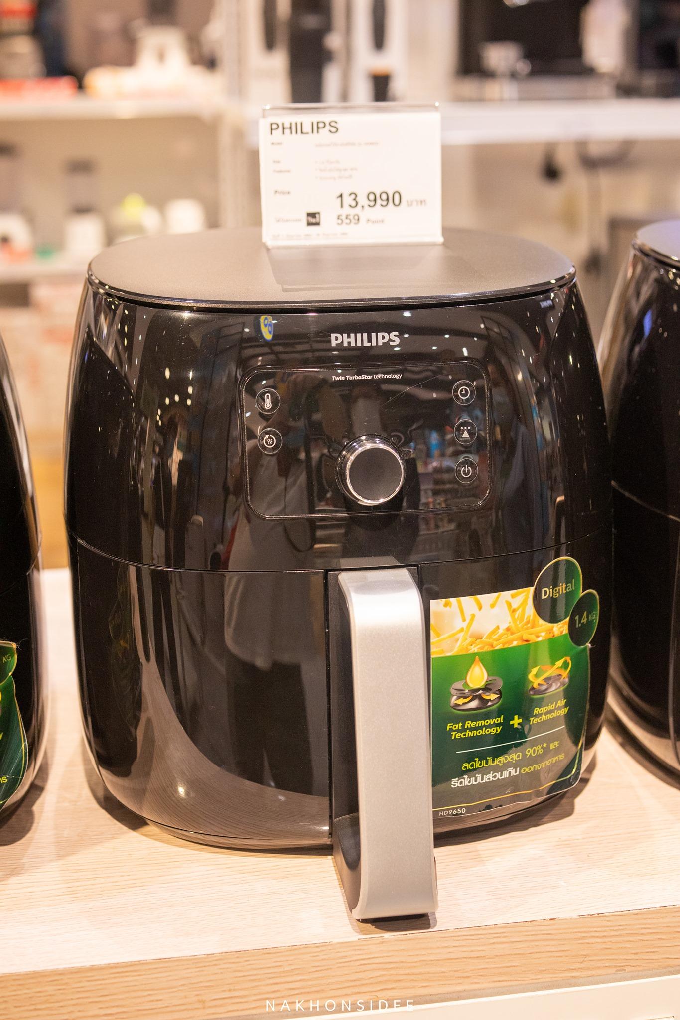 Philips Philips-HD9650-Pro หม้อทอดแบบปังๆ-จากฟิลลิปลดจัดเต็มกันเลยน้า  ราคาปกติ-13990-เหลือ-11990-บาทเท่านั้น โรบินสัน,นครศรีธรรมราช