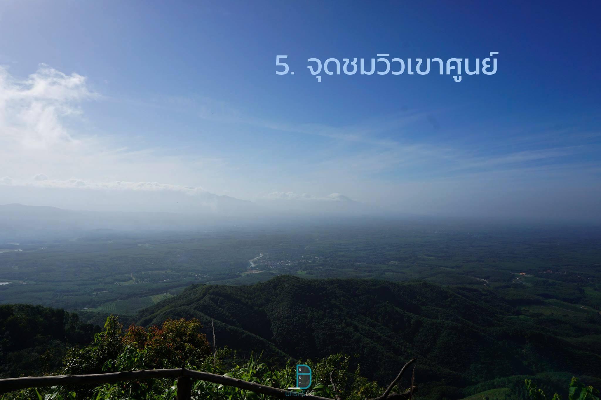 8 จุดเช็คพ้อย นครศรีธรรมราช ทะเล-ป่าเขา-ธรรมชาติ นครศรีดีย์
