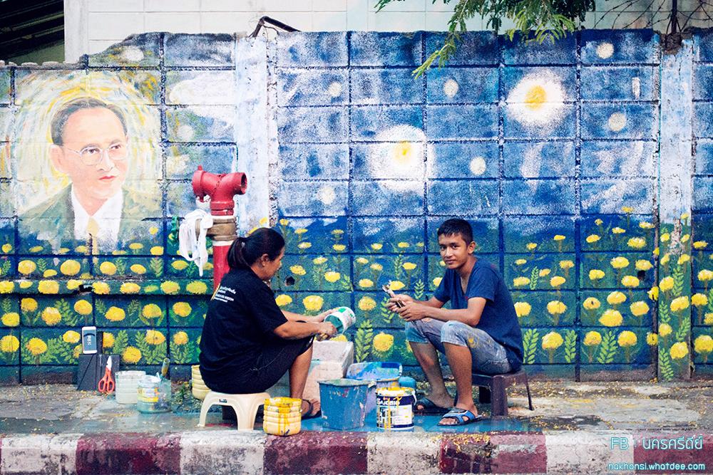 งานศิลปะในเมืองนครศรี วาดถวายพ่อหลวงรัชกาลที่9 ชุดที่1 รูปริมรั้วโรงเรียนกัลยาณี1 และ 2 นครศรีดีย์