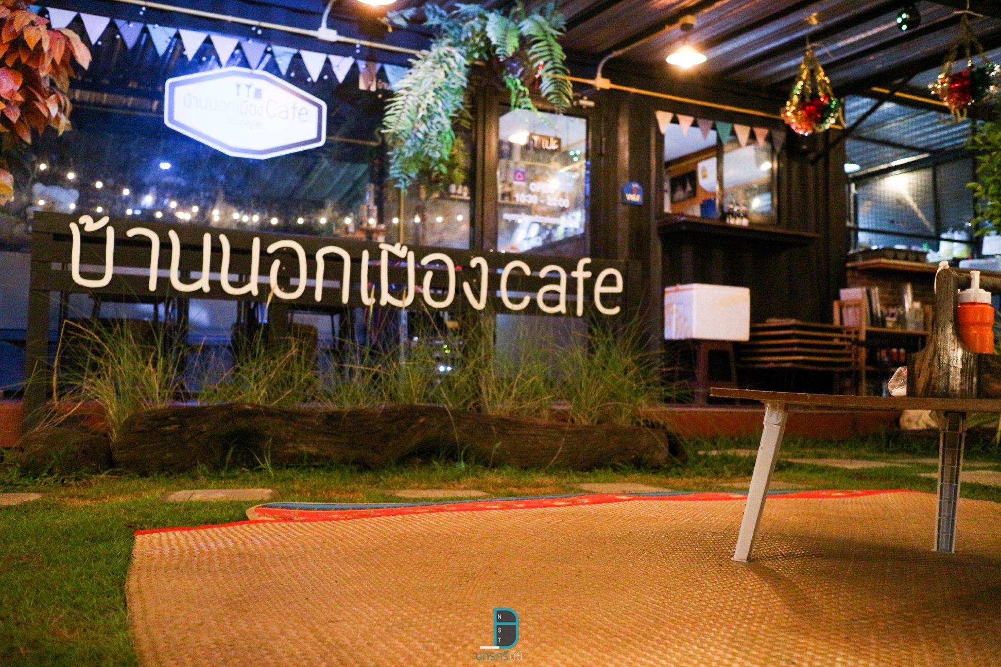 บ้านนอกเมือง Cafe ร่อนพิบูลย์ มันจะดีแค่ไหน ถ้าวันหนึ่งเราเดินเข้าป่า แล้วเจอคาเฟ่ นครศรีดีย์