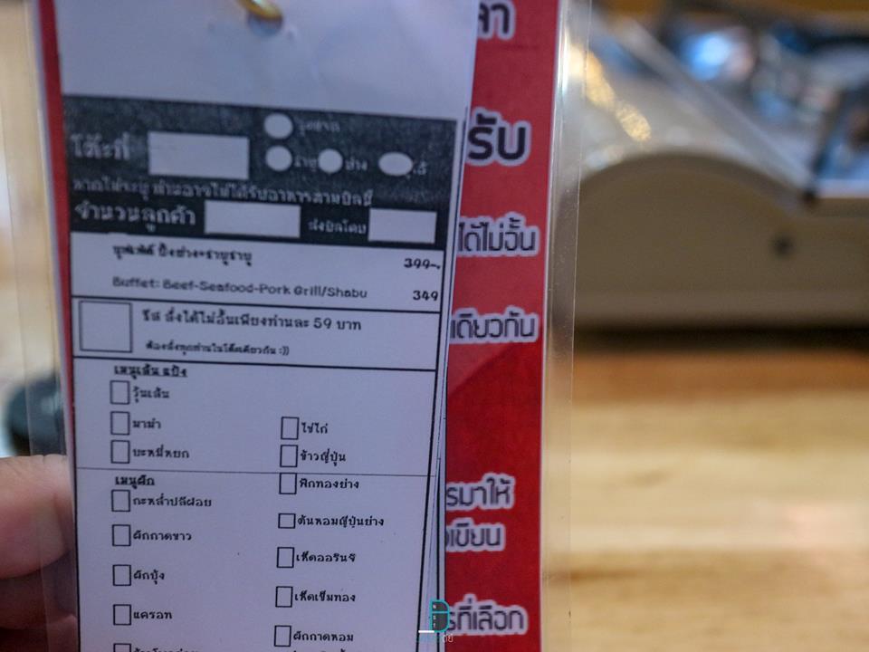 Morfin Shabu Grill จะมีที่ไหนคุ้มกว่านี้ บุฟเฟ่ต์ 199 ได้ทั้งเตาปิ้งย่างพร้อมหม้อชาบู นครศรีดีย์