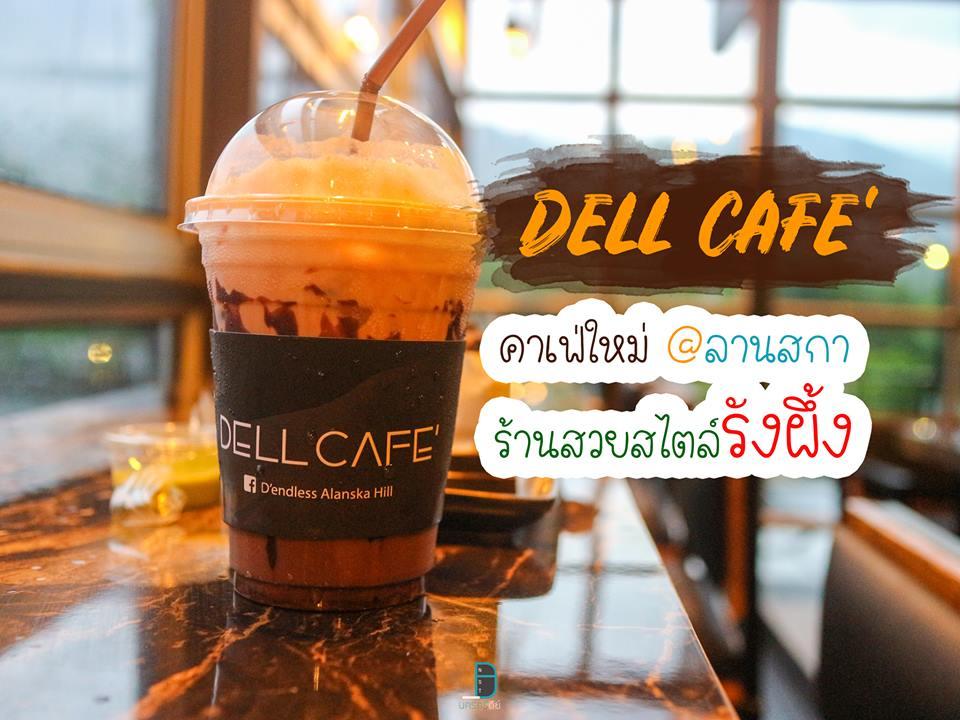 Dell cafe คาเฟ่สวยใหม่ สไตล์รังผึ้ง at The endless ลานสกา