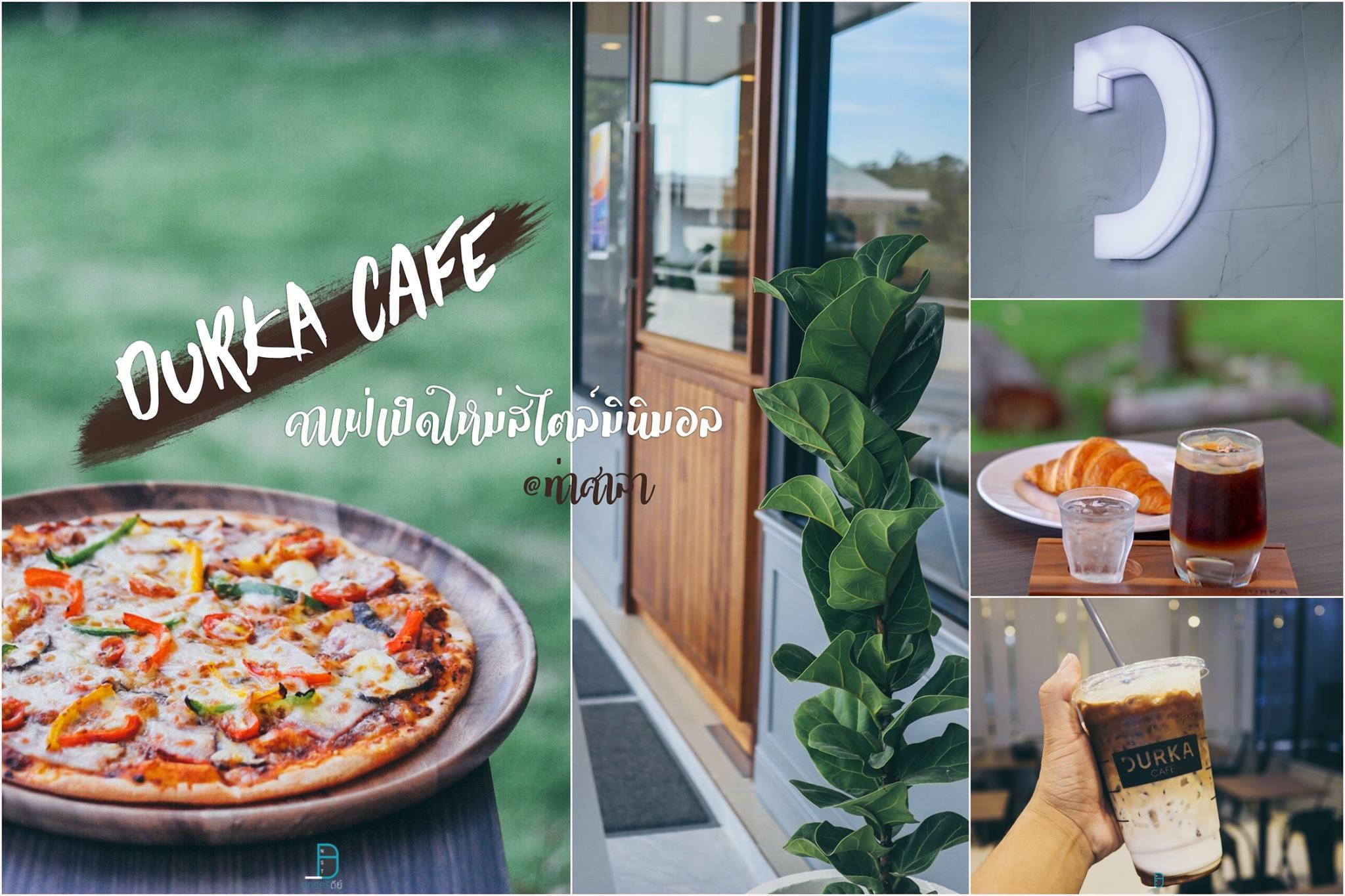 คาเฟ่ ท่าศาลา นครศรีธรรมราช Durka Cafe ร้านนั่งสบายเครื่องดื่มอร่อยราคาไม่แพง