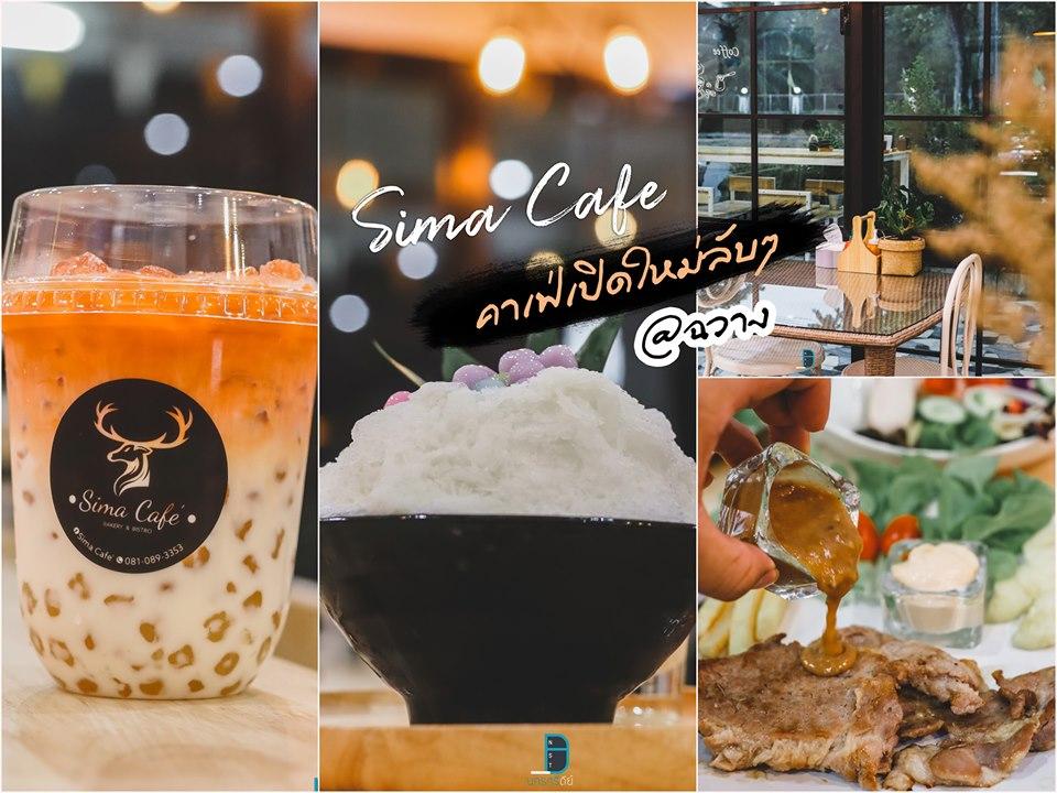 คาเฟ่ ฉวาง โทนขาวสไตล์มินิมอลน่ารัก Sima Cafe ศิมา คาเฟ่  นครศรีธรรมราช