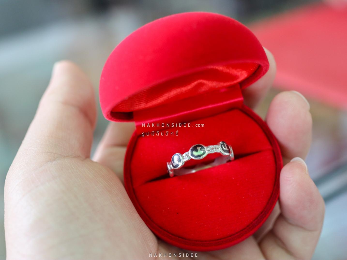 แหวนนโมล้อม งานจริงสวยมากกกก
