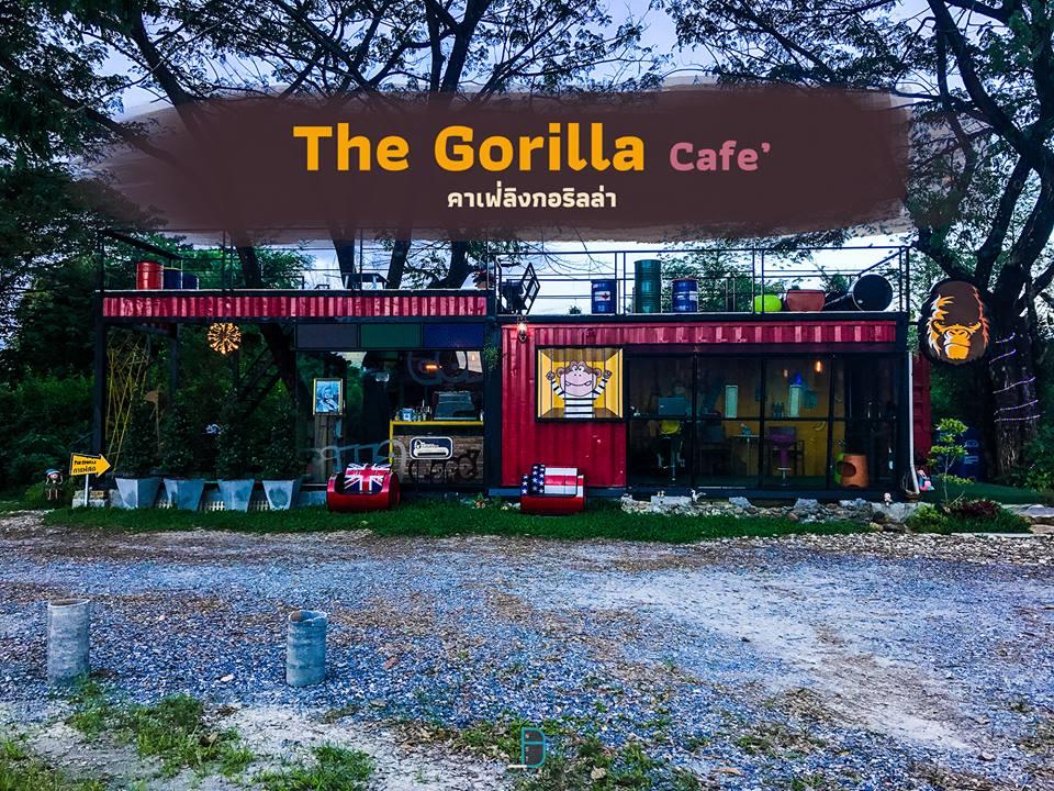 ภารกิจตามหาลิงกอริลล่า ในคาเฟ่ลึกลับ at The Gorilla cafe